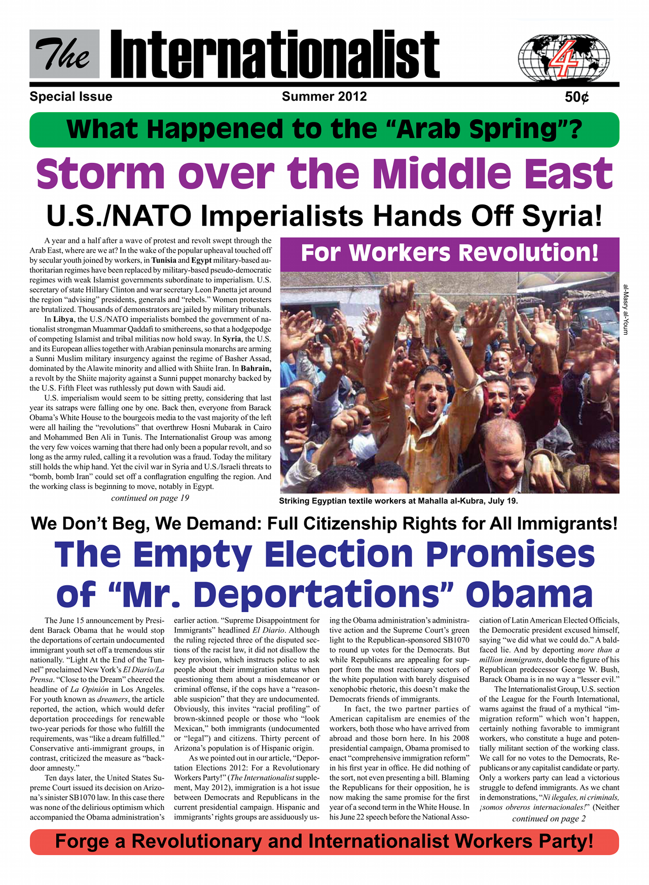 The Internationalist Summer 2012